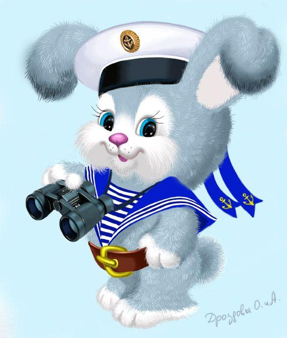 Крестинами, моряк открытка