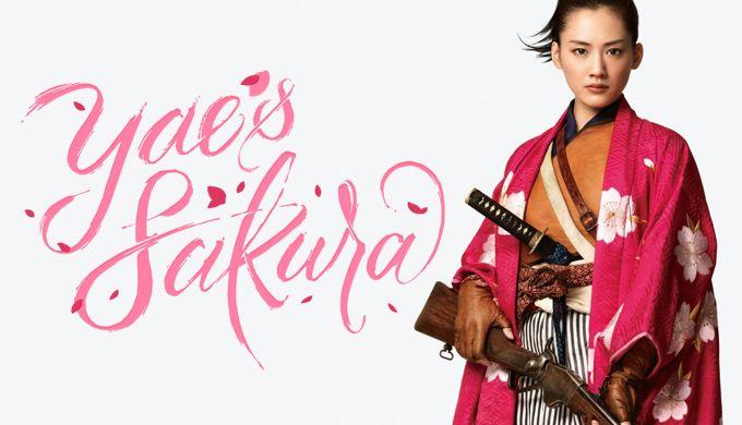 Ya se encuentra completo el drama Yea No Sakura  del 1 al 50 Final Sub Español