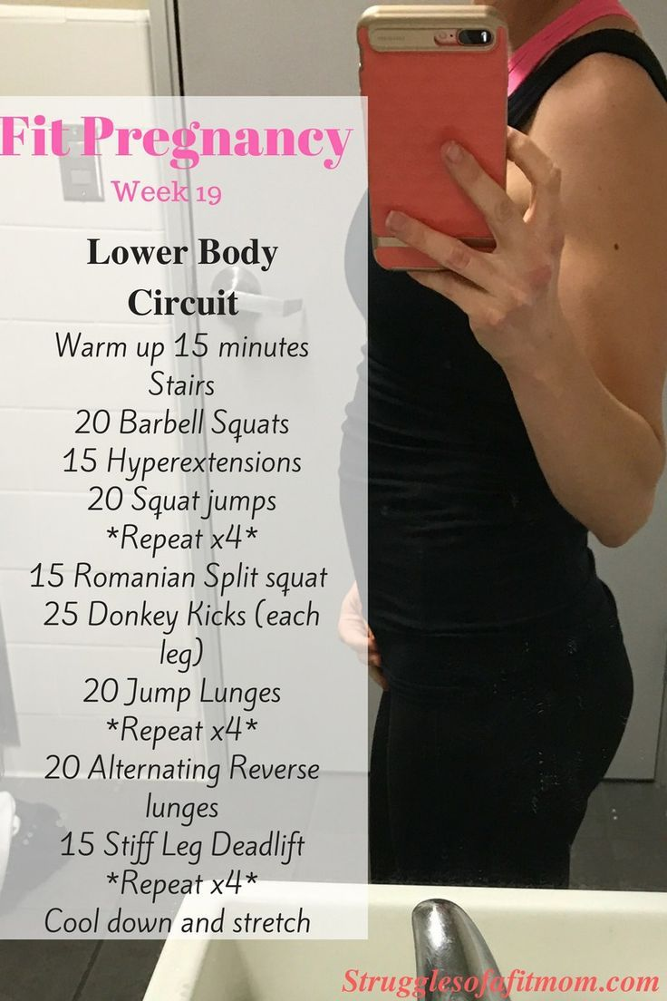 Reduce pregnancy weight gain with lower body circuit training. struggles of a fit mom