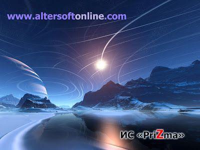 AlterSoftOnline: Все про информационные системы для предпрятий и информационные модели