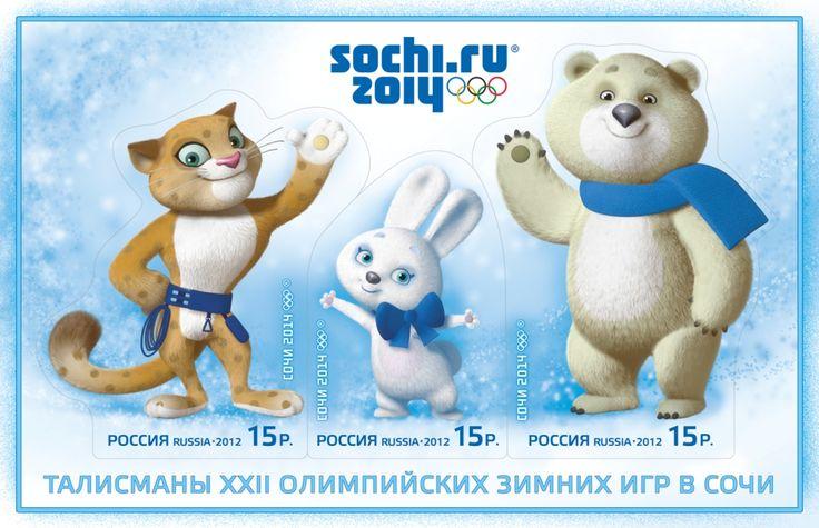 Sochi 2014 launch mascot stamps to mark their first birthday - insidethegames.biz -