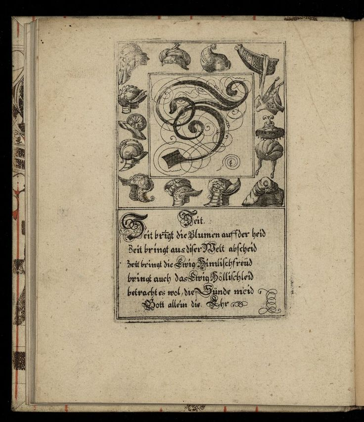 The letter K from a 1713 German