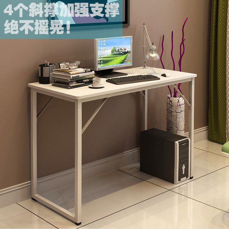 Cheap desktop home computer desk minimalist laptop table, notebook