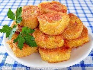 РЕЦЕПТЫ И СОВЕТЫ ХОЗЯЙКАМ: Сосиски с картофельным пюре в вафлях