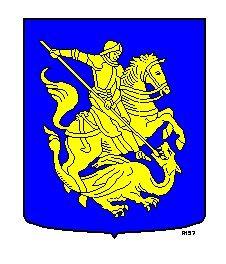 Eindhoven - wapen Stratum