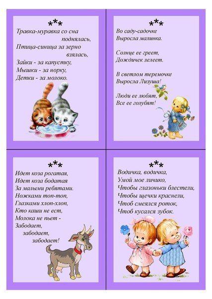 ПОТЕШКИ ДЛЯ МАЛЫШЕЙ / Дети - это счастье!