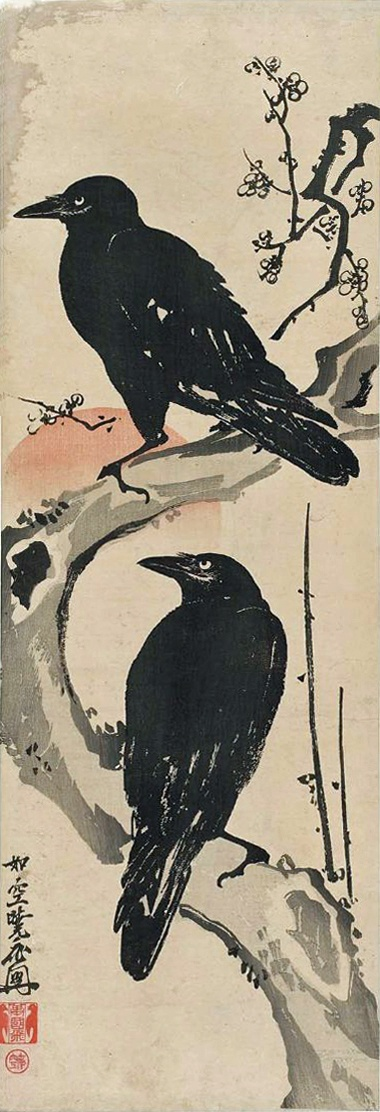 元禄日本錦. 1886.  And the wise raven said shoo fly fly you must go or it is time to die.