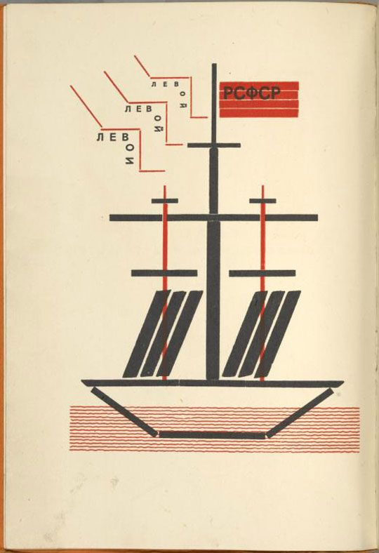 Vyeshch (The Voice) by Vladimir Mayakovsky - Designed by El Lissitzky, 1920