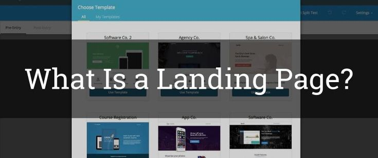 WISHPOND:  what is a landing page?
