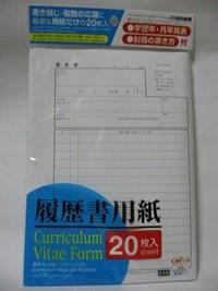 Modelo Curriculum Vitae Asociado de Ventas de    Best Buy      LiveCareer