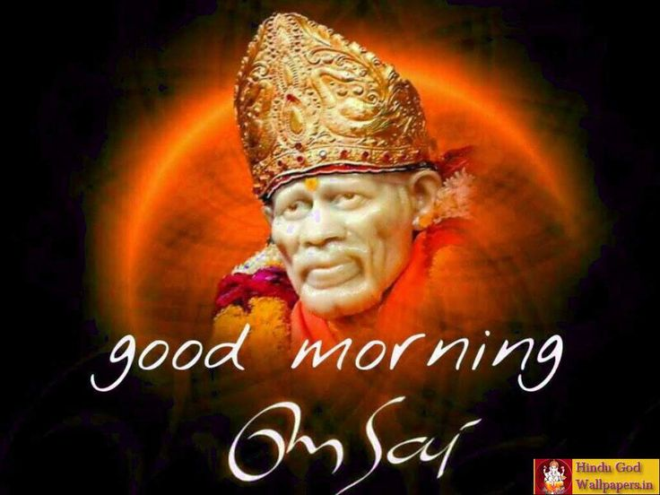 Free best collection of god gud morning images. Free download high resolution god gud morning images and Good wallpapers. Download & share now!