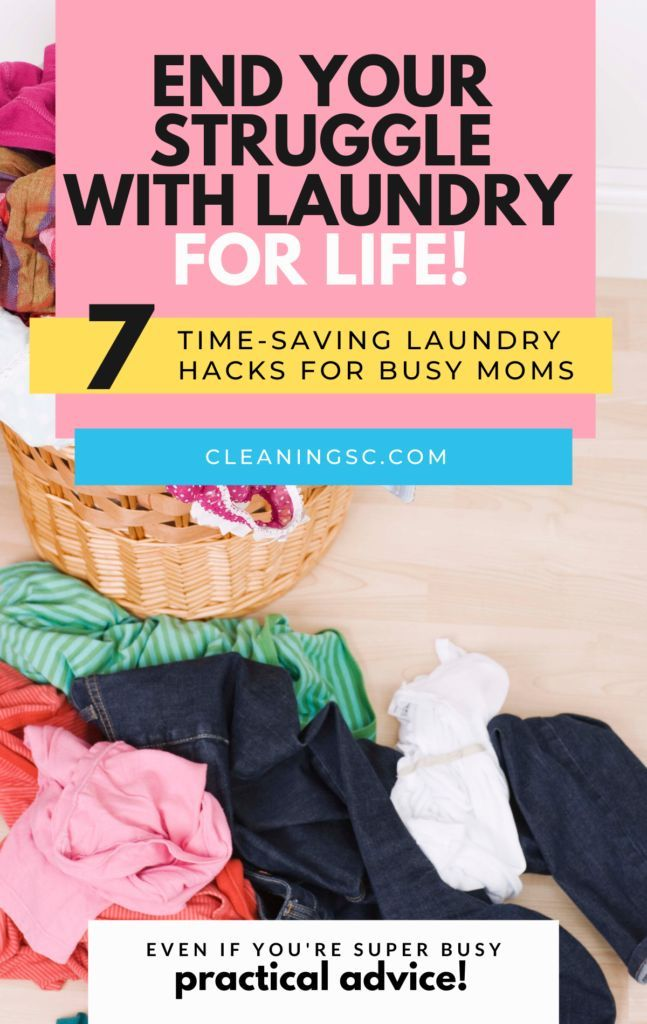7 Epic Laundry Hacks Perfect For Busy Moms In 2020 Laundry
