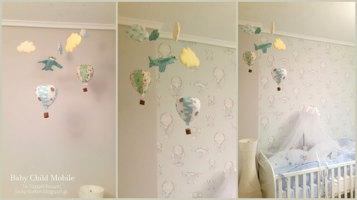 Sew Hot Air Balloon Mobile - Baby Child Mobile