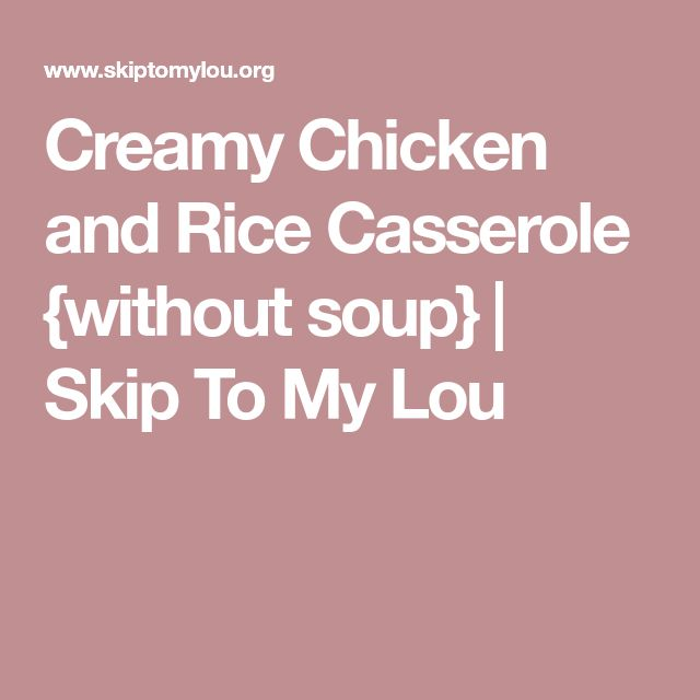 Creamy Chicken and Rice Casserole {without soup} | Skip To My Lou