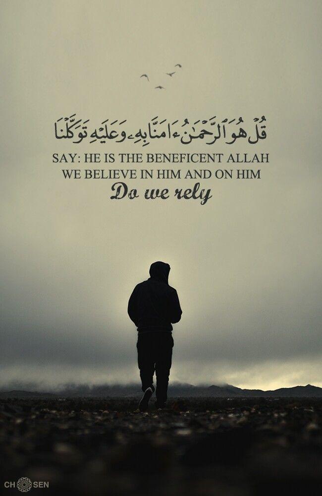 Qur'an | Holy Quran | Quran quotes, Quran verses, Islamic quotes