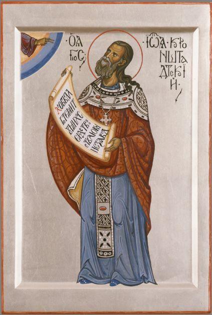 Икона Св. Иоанн Кронштадтский