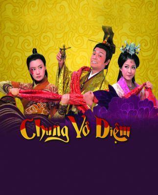 Chung vô Diệm – Đông Cung Tây Lược