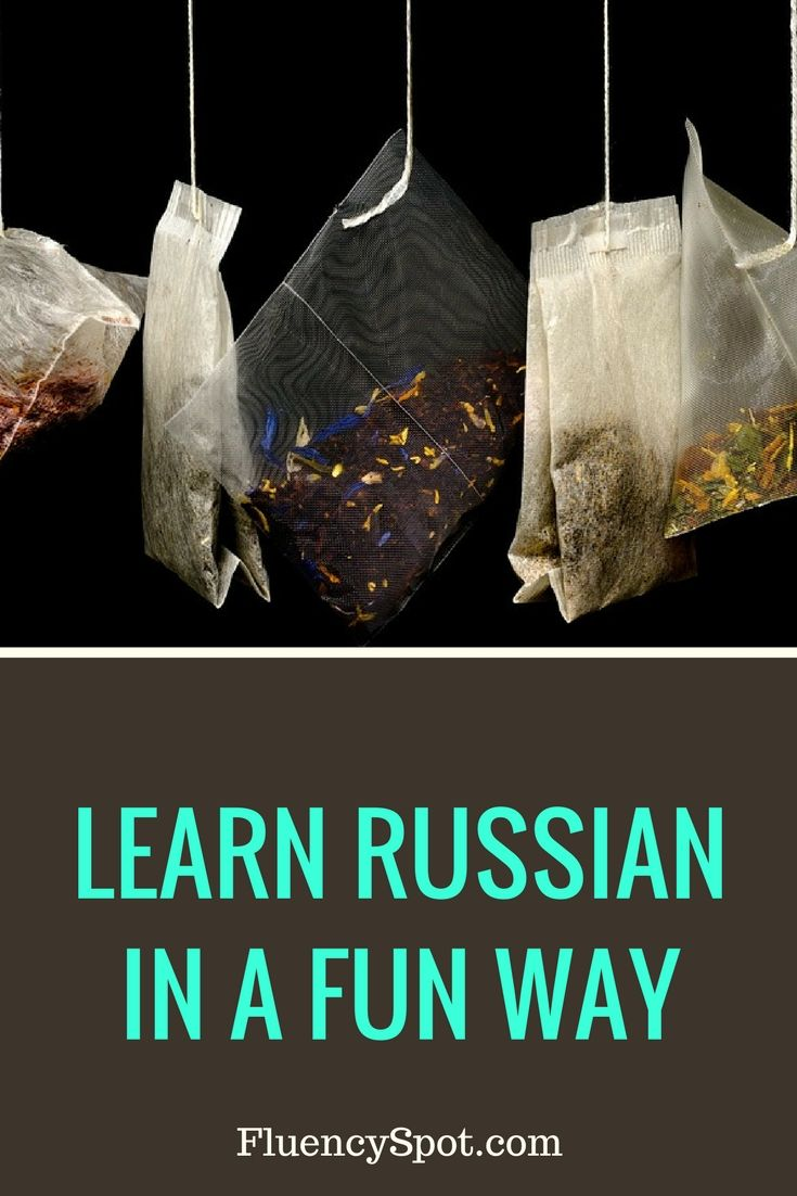 There аrе wауѕ to оvеrсоmе аll the obstacles bу learning Ruѕѕіаn іn thе fun wауѕ. You can check here how to learn Russian in a fun way. Plus you can get free decks for Anki for learning Russian alphabet and phonetics! Learn Russian languages | learn Russian alphabet | learn Russian grammar | learn Russian words | learn Russian kids | Learn the Russian language | Learn Russian/Учить По-русский | Learn Russian Grammar |