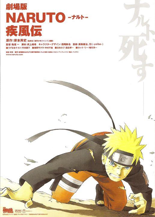 Naruto Shippūden la Película   Naruto Wiki   FANDOM powered by Wikia