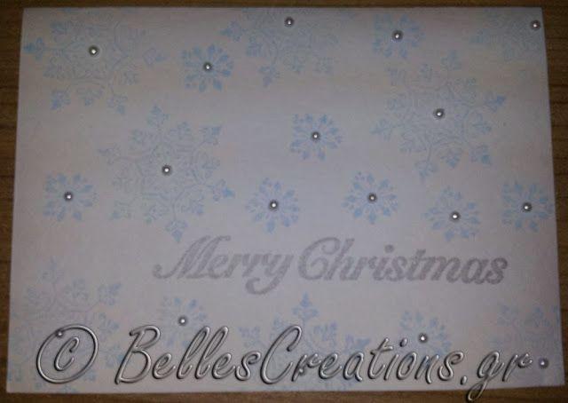 BellesCreations.gr: Merry Christmas