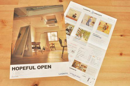 シンプルでオシャレな美容室の新聞折り込みチラシのデザインと印刷   RAM LABEL