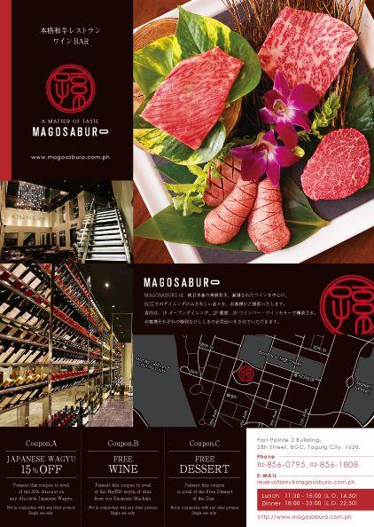 【RYOAKI Magazine 広告デザイン】MAGOSABURO様の日本人向け広告デザインを制作させていただきました。割引券がありますので、ご興味ある方はぜひお声がけください。