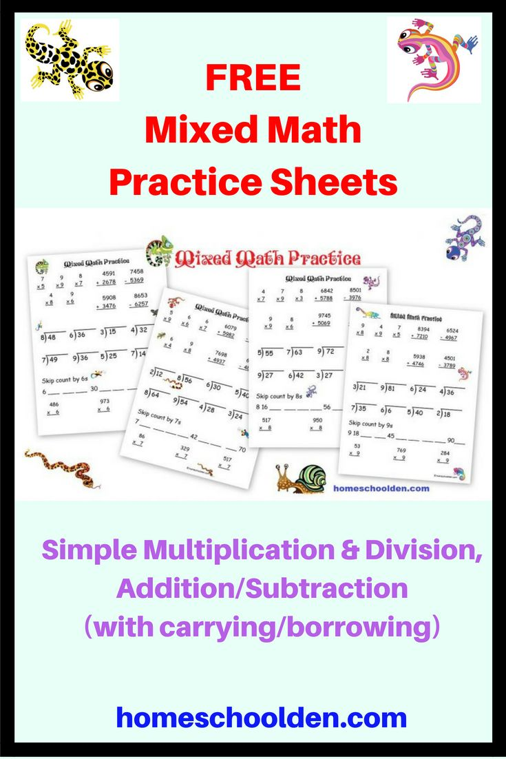 Mixed Math Practice Free Practice Worksheets These 2nd or 3rd Grade Math  Worksheets cover simple multiplication a…   Math practices [ 1102 x 735 Pixel ]