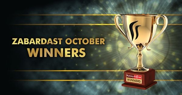 Look who has made it to the Rummy Passion Leaderboard in October 2017. Play more for big wins! #IndianRummy