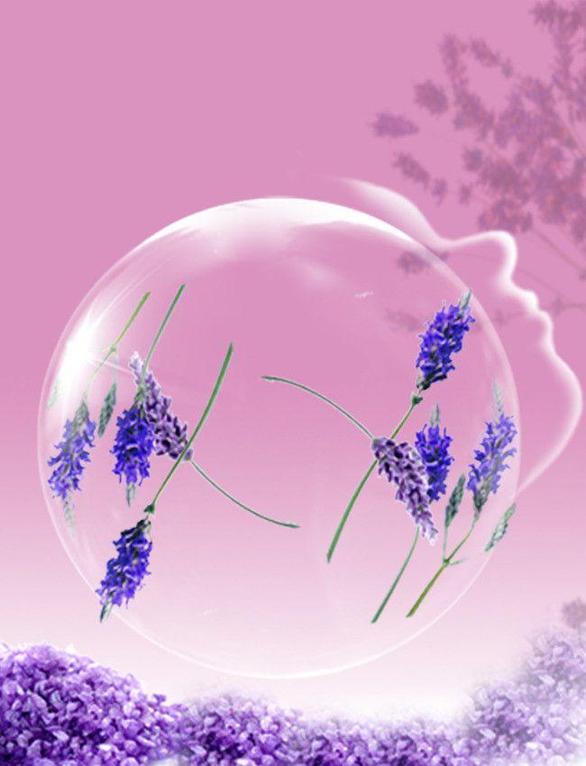 شفافة بالون ملفوف بنفسجي لافندر صور الخيال Logo Design Health Transparent Balloons How To Introduce Yourself