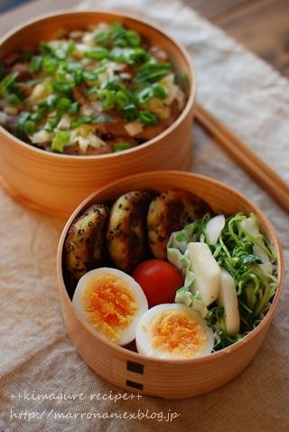 ◇MENU◇  豚肉のねぎ塩丼  黒ごまじゃがいも餅  かぶと豆苗のペペロンチーノ  ゆで卵