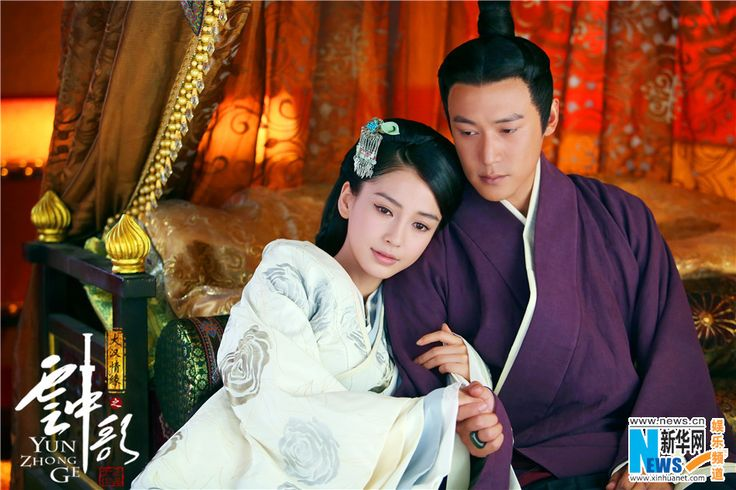 "Still photos of TV play ""Yun Zhong Ge"" http://www.chinaentertainmentnews.com/2015/09/still-photos-of-yun-zhong-ge.html"