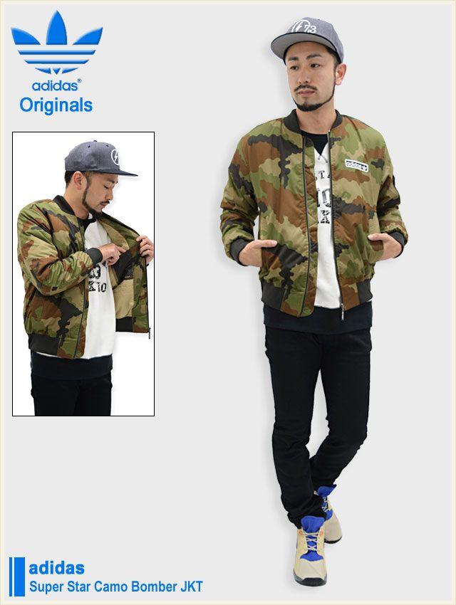 【楽天市場】アディダス adidas ジャケット メンズ スーパー スター カモ ボンバー オリジナルス(adidas Super Star Camo Bomber JKT Originals ボンバージャケット ボマージャケット JACKET JAKET アウター ジャンパー・ブルゾン メンズ 男性用 AB7671) 20P09Jan16:ice field(アイスフィールド)