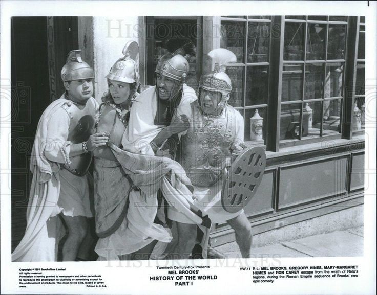 1981 Press Photo Mel Brooks Gregory Hines Mary-Margaret Humes and Ron Carey