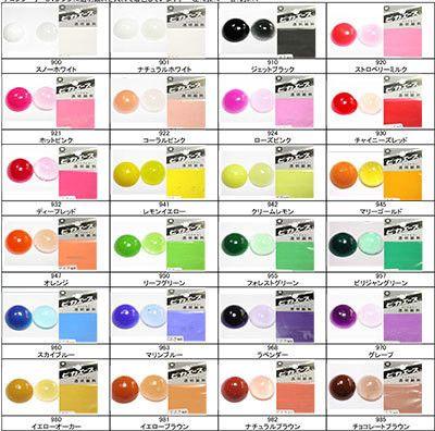 ピカエース透明顔料カラーチャート の画像|透明樹脂・レジンで作るアクセサリー&レジンクラフト®