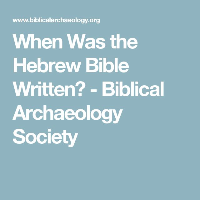 When Was the Hebrew Bible Written? - Biblical Archaeology Society