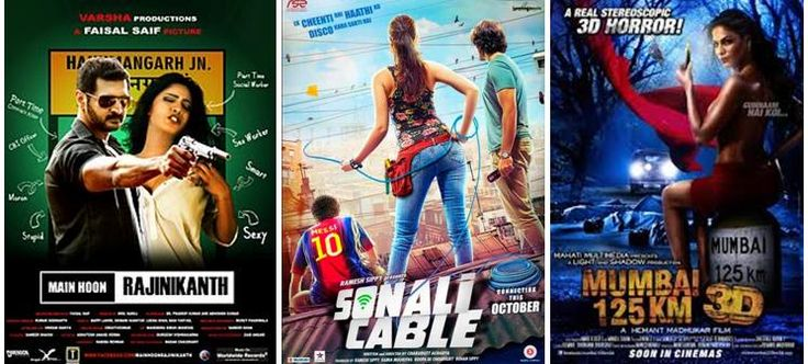 Are you planning to watch a new release movie on this Friday? But, you are not sure which one to go. Then, read this post and decide!!    //     Movie Review for Sonali Cable based on story, trailer and star cast    Sonali Cable Story Idea  Sonali Cable is the second collaboration of SC