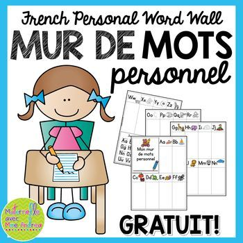 Use these FREE pages to create personal FRENCH word walls for each of your students! GRATUIT Mur de mots personnel - FRENCH personal word walls