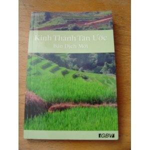 Vietnamese New Testament  $18.99