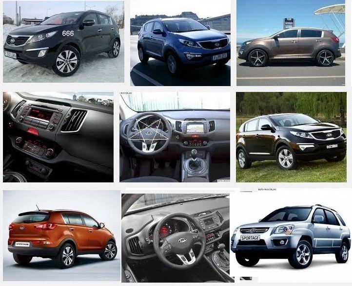 АБВ-мобиль: Купить новый или б/уавтомобиль KIA Sportage Киа Спортейдж в любой комплектации по низкой цене