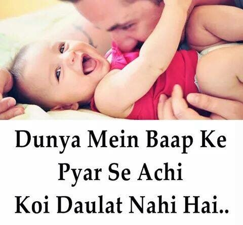 45 best images about Oh Dad... Mom on Pinterest   First love, Islam ...