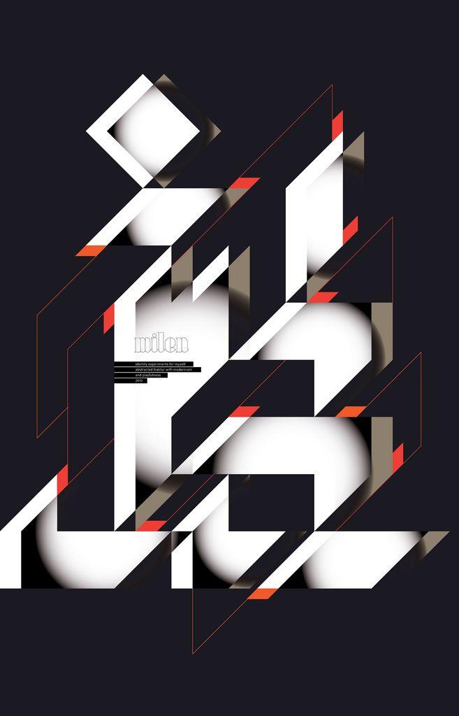 34 Amazing Typographic Designs from Aron Jancso   Hunie