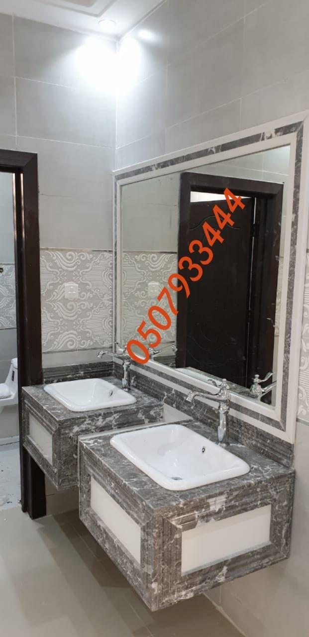 صور مغاسل رخام حديثة الرياض Bathroom Bathtub