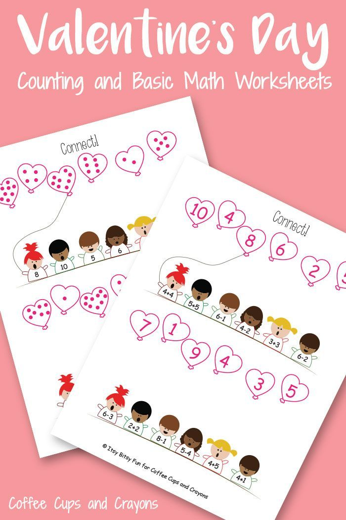 Free Valentines Day printables for kids to practice counting and one-to-one correspondence!