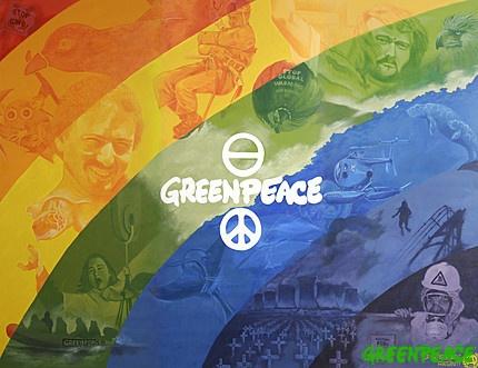 Rainbow Warrior - GREENPEACE forever