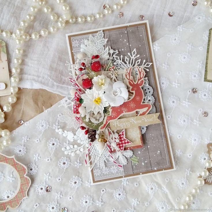 Новогодние скрап открытки ярмарка мастеров, поздравление