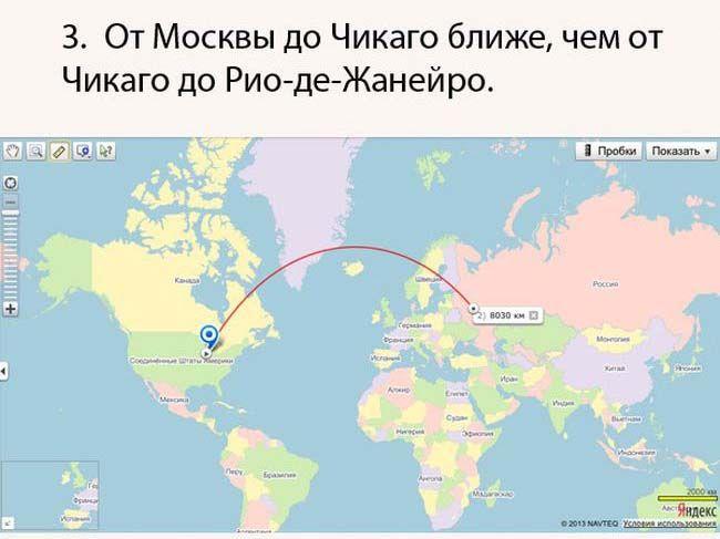 Россия в интересных фактах.. Обсуждение на LiveInternet - Российский Сервис Онлайн-Дневников