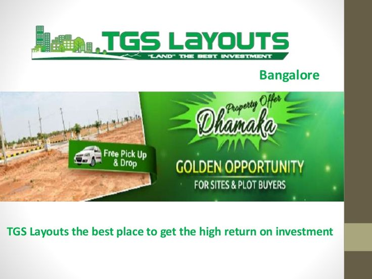 TGS Layouts declared fresh plots/sites in Devanahalli, Bengaluru at lowest price. Basic amenities such as children park, swimming pool, gymnasium etc. all required things are available in gated community.