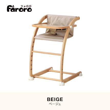 Faroro multifunctional portable children baby chair IKEA Dining chairs  dining chair solid wood baby high chair25  best Ikea dining chair ideas on Pinterest   Ikea dining room  . High Back Dining Chairs Ikea. Home Design Ideas