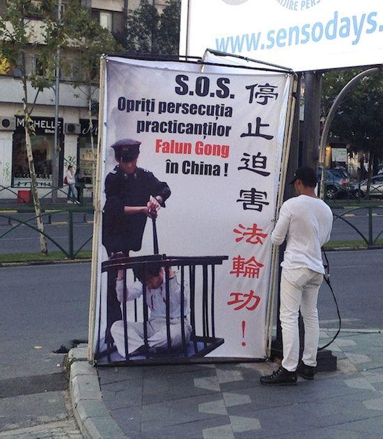 Am discutat despre teroarea guvernului chinez cu un membru român al Falun Gong | VICE Romania