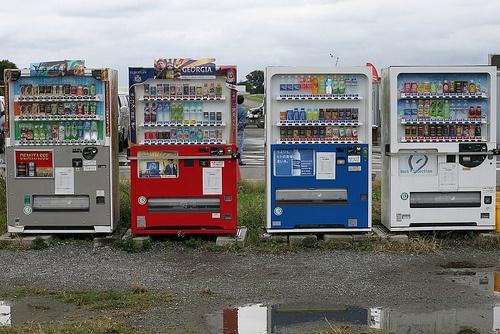 Japanese vending machines